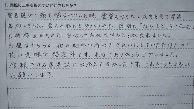 DSC_1576