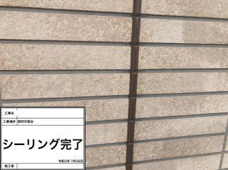 Inked01FE6FB1-F509-41CD-B396-DB67F4017FE2_LI
