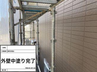 Inked8ADE2ACB-B3CB-4965-9B0B-3FD911C41C13_LI