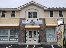 水戸市 T様邸 外壁塗装
