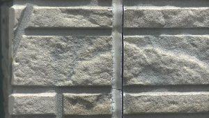 外壁南面 シーリング劣化